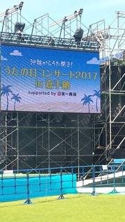 20170624_143506.jpg