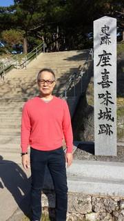 沖縄220170216_092831.jpg